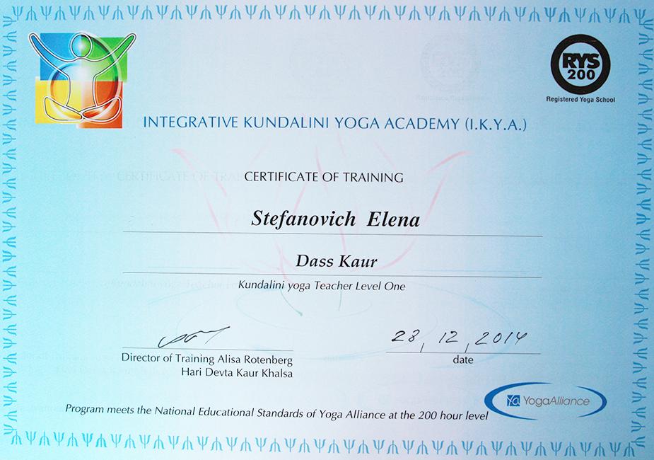 sertifikat-ikya