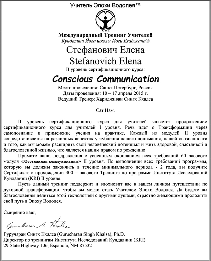 sertifikat-kri-2-2