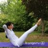 Упражнение при утренних болях в спине