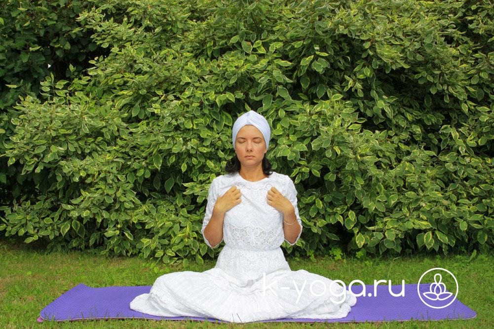 Медитация сат нам